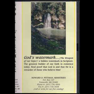 GODs-Watermark-DVD-Howard-Pittman