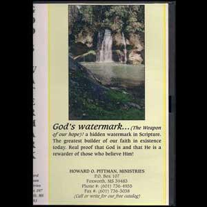 GODs-Watermark-DVD-Howard-Pittman